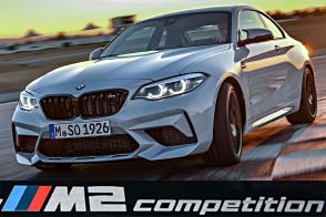BMW M2 Competition (F87 LCI)